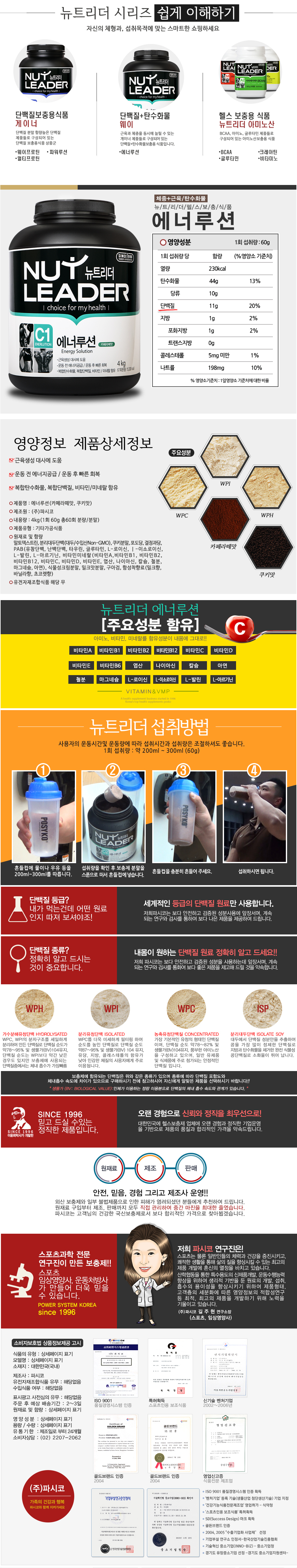 [ etc ] Energy Solution Cookietaste 4Kg (Weight Training) Protein Supplement/Health Supplement/Shaker Included