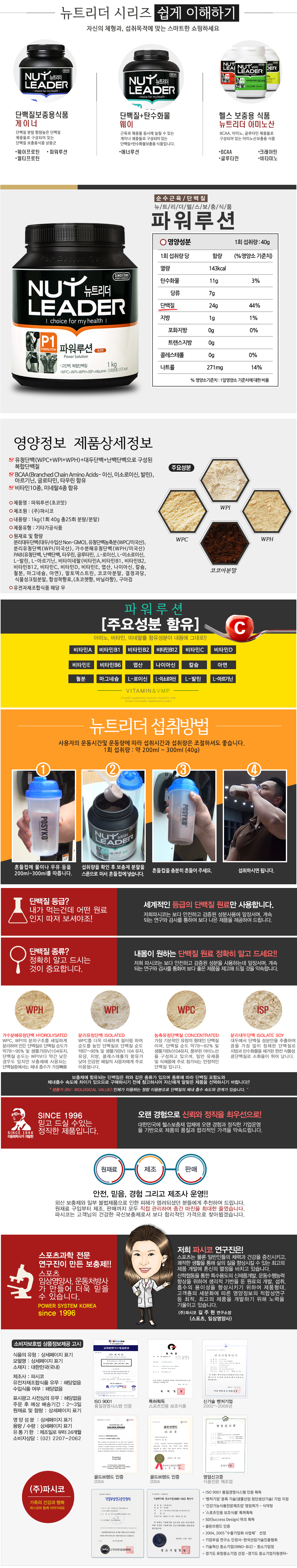 [ etc ] Powersoution Chocolate Flavor 1Kg (Weight Training) Protein Supplement/Health Supplement/Shaker Included