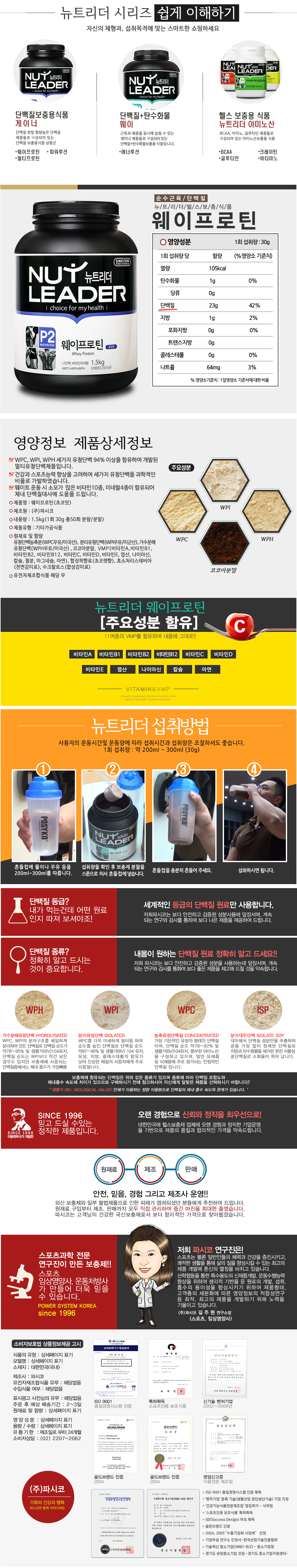 [ etc ] Whey Protein Chocolate Flavor 1.5Kg (Weight Training) Protein Supplement/Health Supplement/Shaker Included