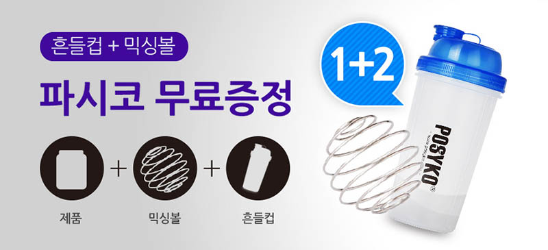 [ etc ] Powertank 7000 Chocolate Flavor 1.5Kg (Weight Training) Protein Supplement/Health Supplement/Shaker Included