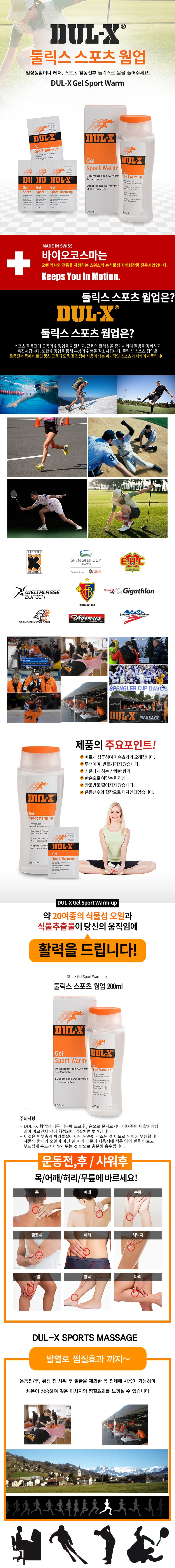 [ etc ] Sport Warm-Up 200Ml (Weight Training) Protein Supplement/Health Supplement/Shaker Included