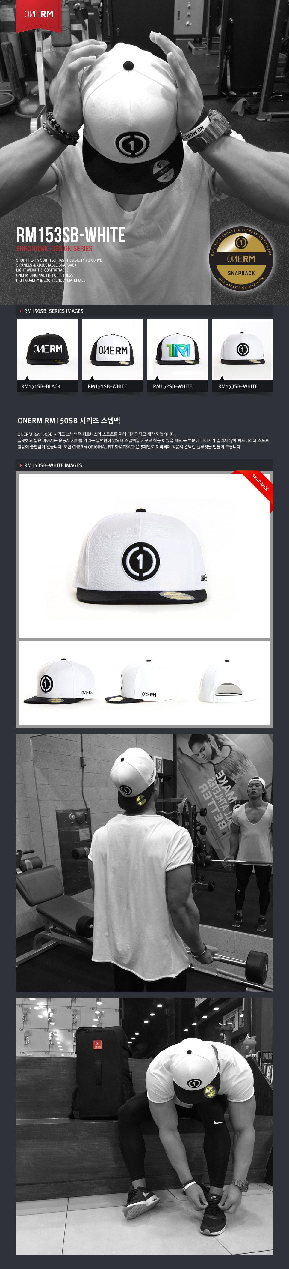 [ DynaFit ] Snapback Cap Rm153Sb-White (Rm)
