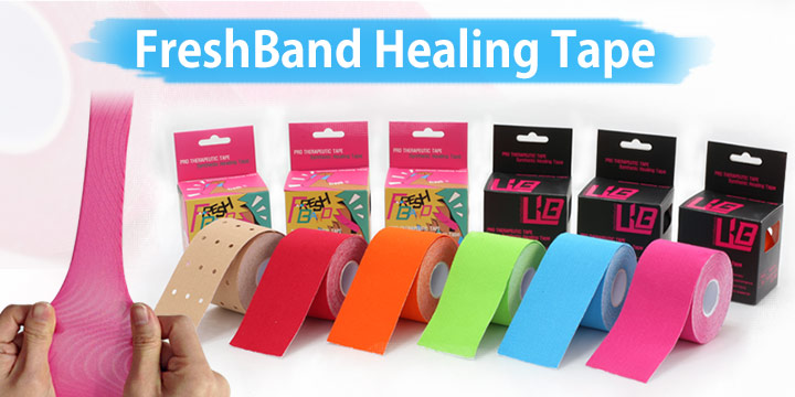 [ DynaFit ] Healing Tape Four-Way Healing Tape(Pink) / Fitness Supplies